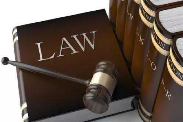 中华人民共和国公司法(2018年修订)