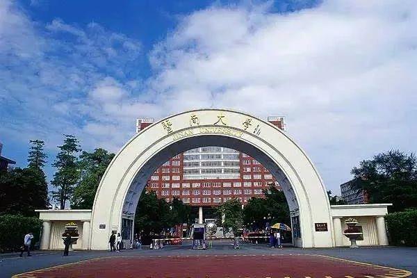 暨南大学管理学院